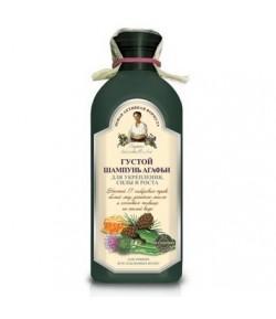 Szampon ziołowy gęsty - do włosów cienkich i osłabionych - Receptury Babci Agafii 350ml