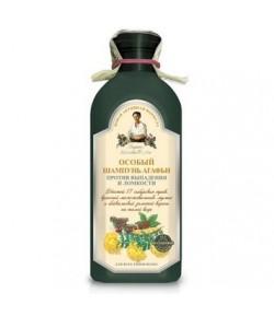 Szampon ziołowy specjalny - do każdego rodzaju włosów - Receptury Babci Agafii 350ml