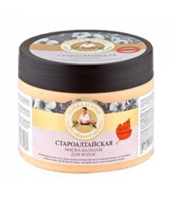 Staroałtajska Maska do włosów - Intensywna Regeneracja 300 ml