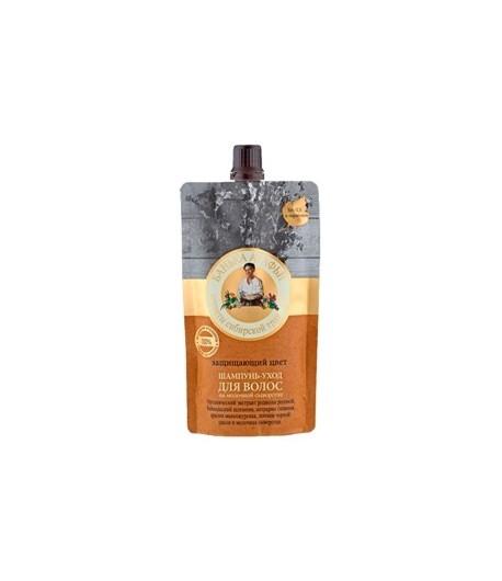Szampon do włosów - Ochrona Koloru - Bania Agafii 100 ml