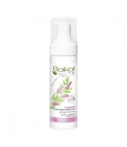 Pianka do mycia twarzy - do wszystkich typów skóry - Baikal Herbals 150 ml