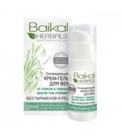 Chłodzący żel pod oczy - Do cieni i obrzęków - Baikal Herbals 15 ml