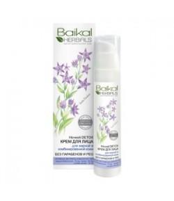 Krem do twarzy Nocny Detox - cera tłusta i mieszana - Baikal Herbals 50 ml