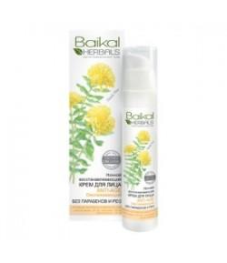Krem Regenerujący Anti-Age do twarzy na noc - skóra dojrzała - Baikal Herbals 50 ml