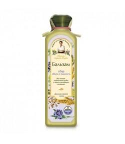Balsam Objętość i Zdrowy Wygląd - dla wszystkich typów włosów - Receptury Babci Agafii 350 ml