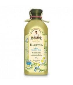 Szampon Blask i Siła - dla wszystkich typów włosów - Receptury Babci Agafii 350 ml