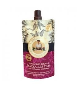 Maska do ciała - Termalno-Iłowa - głębinowy ił bajkalski, olejek kamforowy - Receptury Babci Agafii 100 ml