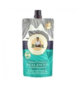 Maska do ciała - Czarna Torfowa - katomska glinka, czarny torf - Receptury Babci Agafii 100 ml