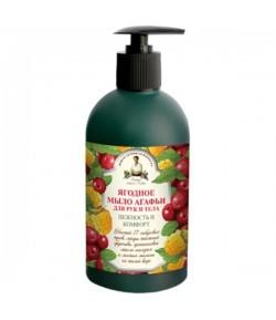 Mydło w płynie do rąk i ciała - owoce leśne - oczyszczająco łagodzące - Receptury Babaci Agafii 500 ml