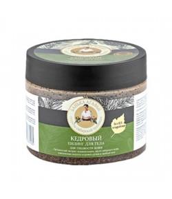 Cedrowy peeling dociała - gładkość skóry - Receptury Babci Agafii 300 ml