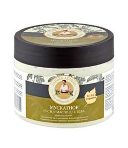 Masło do ciała - regeneracyjne - Muszkatołowe - Bania Agafi 300 ml