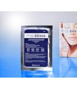 Przeciwstarzeniowa Maseczka do Twarzy - Żeńszeń i Botox 25 g