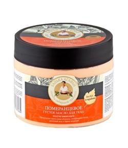 Masło do ciała pomarańczowe - odżywczo-ochronne - Bania Agafi 300 ml