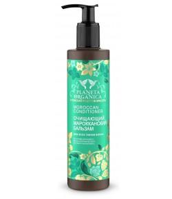 Balsam Marokański do włosów z olejem arganowym i czarną miętą - Planeta Organica 280 ml