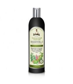 Tradycyjny syberyjski szampon do włosów Nr 2 na brzozowym propolisie - regenerujący - Receptury Babci Agafii 550 ml