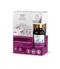 Organiczny żywy olej do twarzy i szyi - odżywczy - Planeta Organica 30 ml
