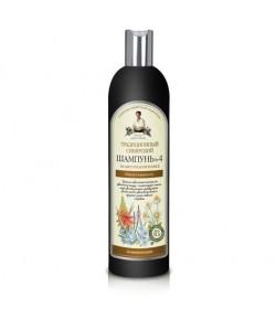 Tradycyjny syberyjski szampon Nr 4 na kwiatowym propolisie – puszystość i lekkość w układaniu - Receptury Babci Agafii 600 ml