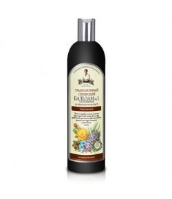 Syberyjski balsam do włosów Nr 1 na cedrowym propolisie – wzmacniający - Receptury Babci Agafii 550ml