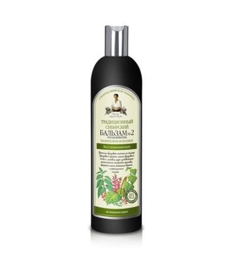 Syberyjski balsam do włosów Nr 2 na brzozowym propolisie - regenerujący - Receptury Babci Agafii 550ml