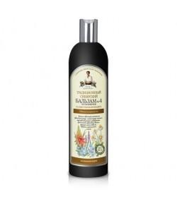 Syberyjski balsam do włosów Nr 4 na kwiatowym propolisie - puszystość i lekkość w układaniu - Receptury Babci Agafii 550ml