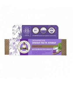 Pasta do Zębów Przeciwpróchnicza - Syberyjska - Receptury Babci Agafii 75 ml