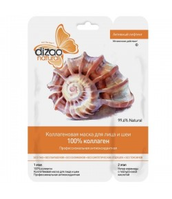Kolagenowa antyoksydacyjna maska do twarzy i szyi na fizelinie + serum - Dizao 36 g + 6 g