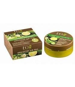 Marokańskie masło do ciała - Odżywcze - EO LAB 150 ml