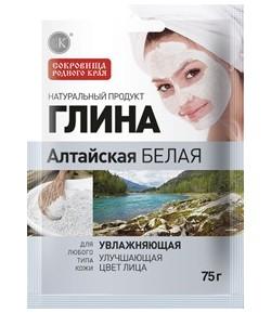 Glinka ałtajska biała - nawilżająca - dla każdego typu skóry - Fitokosmetik 75g
