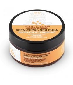 Krem scrub do twarzy dla suchej i wrażliwej skóry - Planeta Organica 100 ml